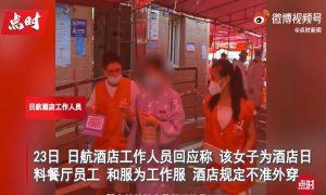 厦门一女子穿和服做核酸检测被劝返引热议!