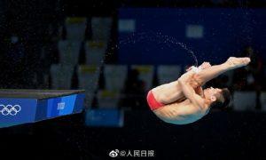 这是中国代表团在本届奥运会上获得的第38枚金牌