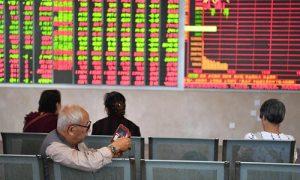北京证券交易所25日开展首次开市全网测试