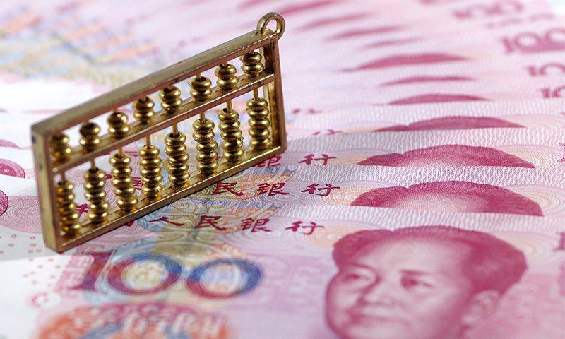 去年中国对外直接投资同比增12.3% 流量规模首居全球第一