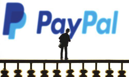 PayPal以27亿美元收购日本Paidy