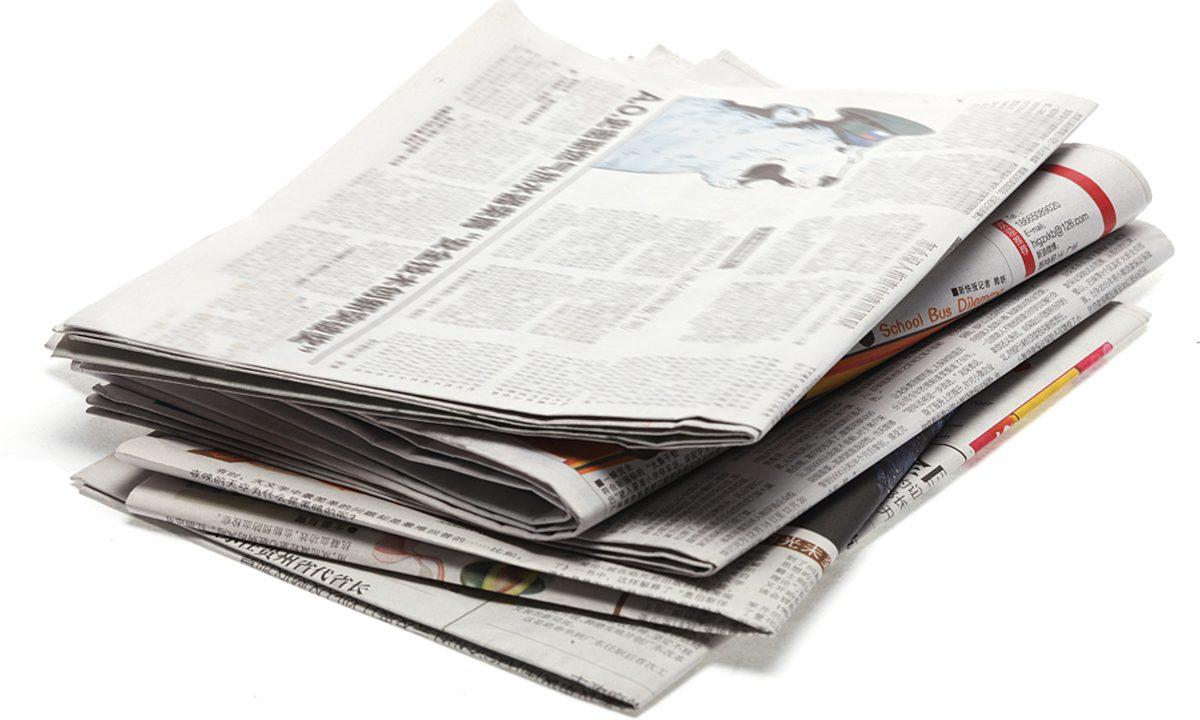 国家发改委征求意见:非公有资本不得从事新闻采编播发业务