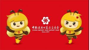 广交会今日举行开幕式 近8000家企业线下参加